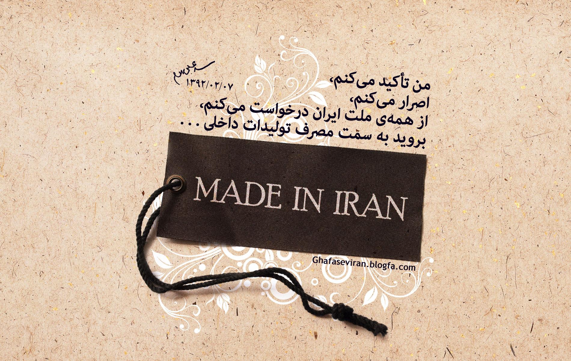 اسم خود را گذاشته ایم حزب اللهی!